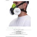 demi masque silicone